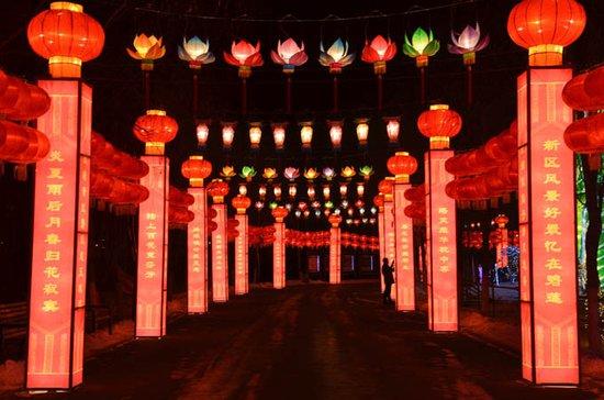中国·铁岭 灯会璀璨领衔2015 2600元宜居美城