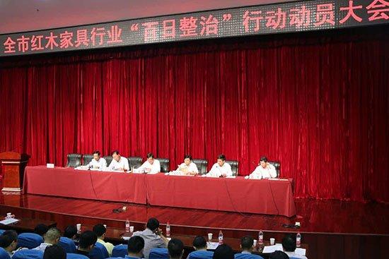 """东阳市红木行业""""百日整治"""" 集体签署守信承诺书"""