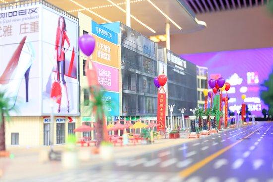 定鼎城央 引领未来 铂金国际广场6月最新工程进度