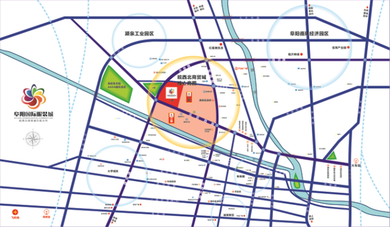 【阜阳国际服装城】商铺投资有道 中心地段是王道