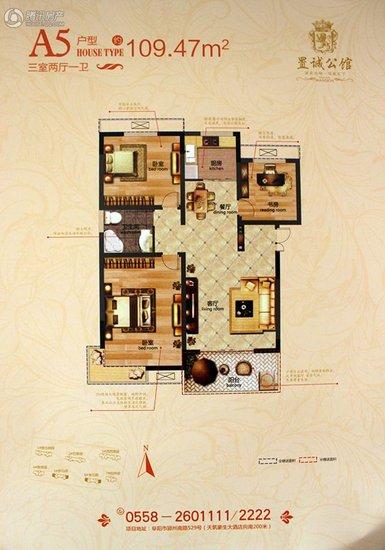 8米x7.6米大门向东两房一厅一厨一卫的房子设计图图片