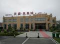 实探:天盛·凤凰城项目地机器隆隆作业忙 最高建至9层左右
