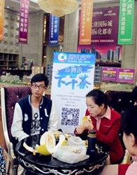 腾讯下午茶第五期_亳州热点专题_亳州房产_腾讯房产_腾讯网