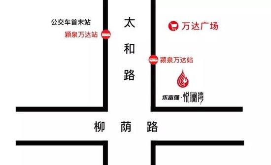 荣耀悦澜湾 | 40#瞰景高层耀世开盘 火爆全城