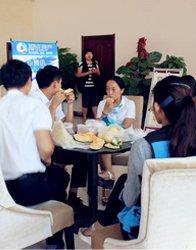 腾讯下午茶第四期_亳州热点专题_亳州房产_腾讯房产_腾讯网