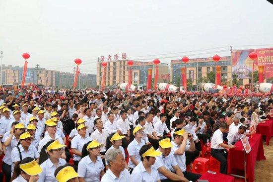 阜阳临沂商城三期四季青服装城隆重举行开工奠基庆典仪式