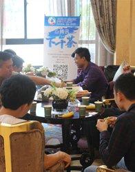 腾讯下午茶第一期_亳州热点专题_亳州房产_腾讯房产_腾讯网