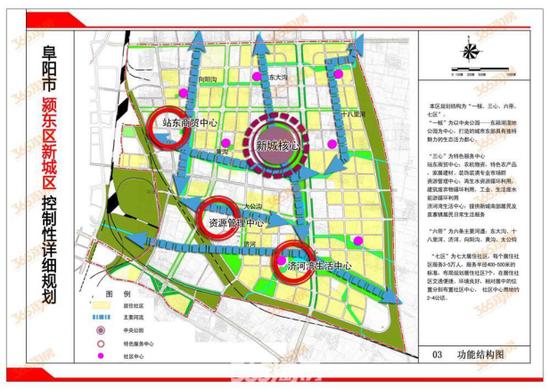 安建·枫林源筑:颍东发展全面爆发 打造城心高端品牌