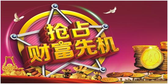 """阜阳国际服装城:""""一站式商铺"""" 聚百亿商贸集群"""
