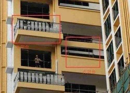 为什么有钱人从不买凸阳台房子