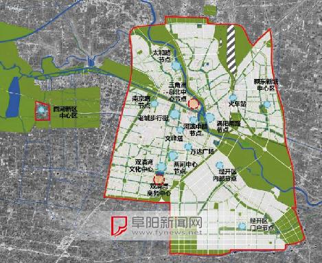 阜阳编制城市空间特色规划征求建议