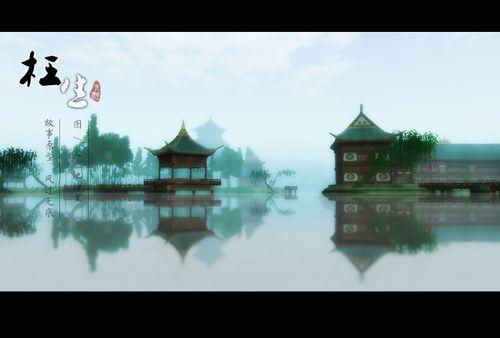 [图秀]剑网3精典图文故事《枉生》