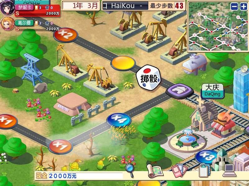 大富翁世界之旅3 游戏图片欣赏