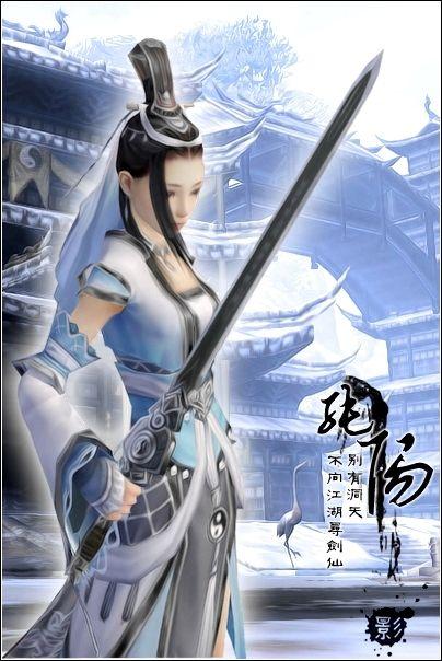 [话题]如剑3开放结婚,娶哪个门派MM做老婆好?