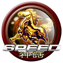 speed神话公会_公会Speed神话烈火致会员及盛大的一封信_杂