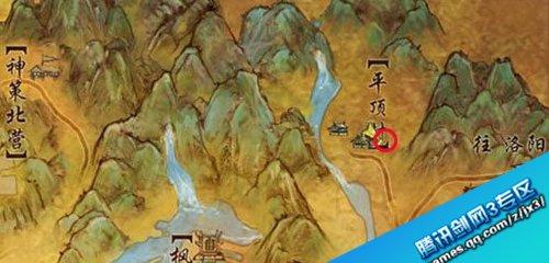 """[任务]剑网3枫华谷""""线索""""任务攻略"""