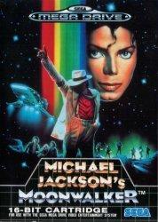 游戏回忆文章:迈克尔杰克逊的月亮步