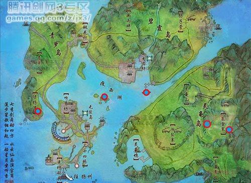 [任务]剑网3七秀扶摇直上任务NPC位置