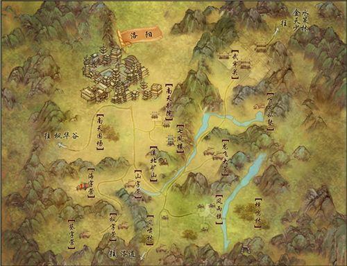 [任务]剑网3扶摇直上NPC分布图——洛阳
