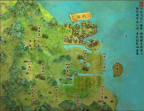 [任务]剑网3扶摇直上NPC分布图——扬州