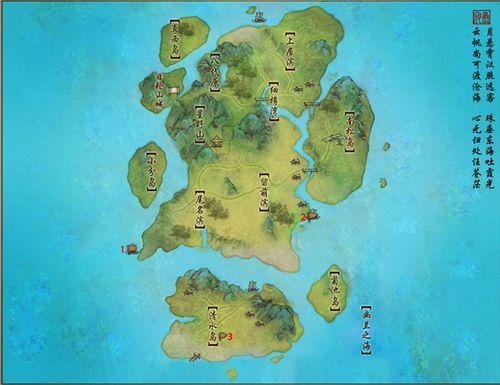 [任务]剑网3扶摇直上NPC分布图——寇岛