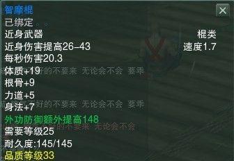 [副本]日轮山城50分钟毕业纪念(多图)