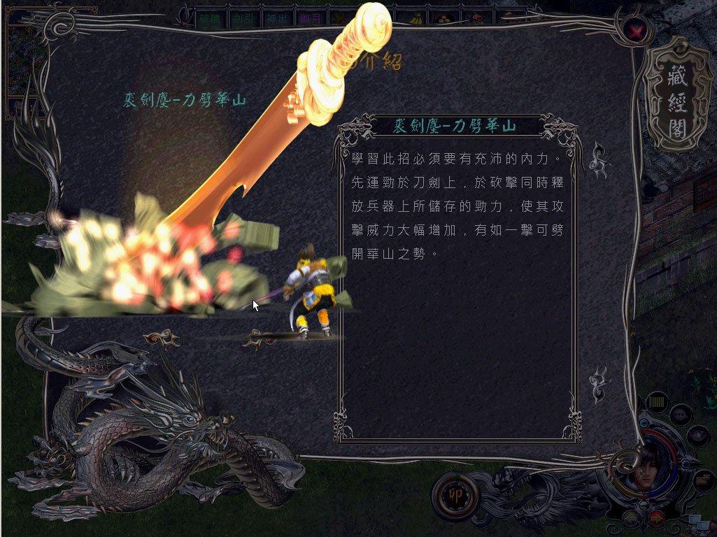 《情剑录仙狐情趣2》游戏截图物品模拟人生奇缘壁纸图片