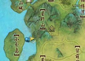 """[副本]剑网3""""日轮山城""""前置任务攻略"""