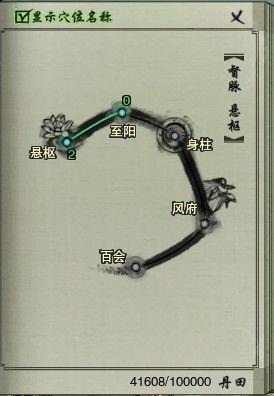 [经脉]爆料剑网3三测经脉大变身分9条路线