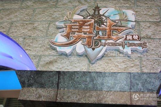 chinajoy新游:《勇士OL》趣味试玩_久游