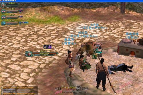 [副本]剑网3英雄三才副本 更新到2号BOSS攻略