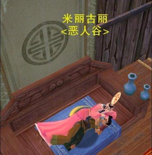 《剑网3》醉红院囧一幕 玩家调戏NPC