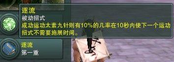 疯狂内功txt|龙腾宇内txt全集下载