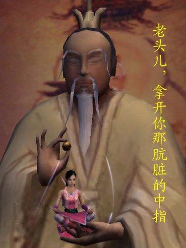江湖邪恶小学恶搞《剑网3》猥琐玩家划分图片南昌地段2016图片
