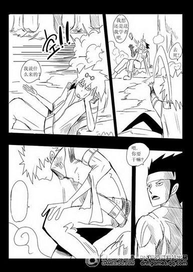 DNF死神漫画《天使团物语》(1-11集)同人漫画完整图片