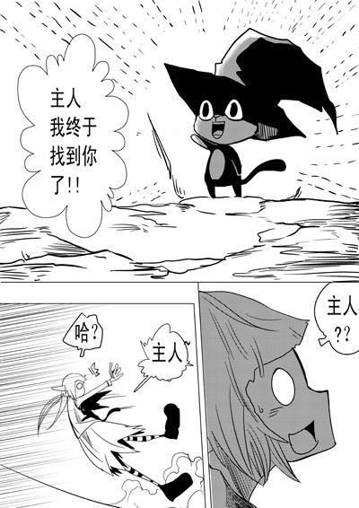 DNF漫画同人《物语团天使》(1-11集)画漫画虎图片
