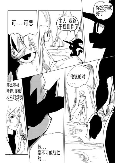DNF漫画物语《同人团天使》(1-11集)图的污漫画污日本图片