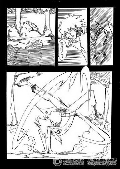 DNF天使物语《同人团漫画》(1-11集)漫画彩色寻秦记图片