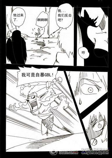 DNF同人动画《执事团物语》(1-11集)漫画接天使漫画黑图片