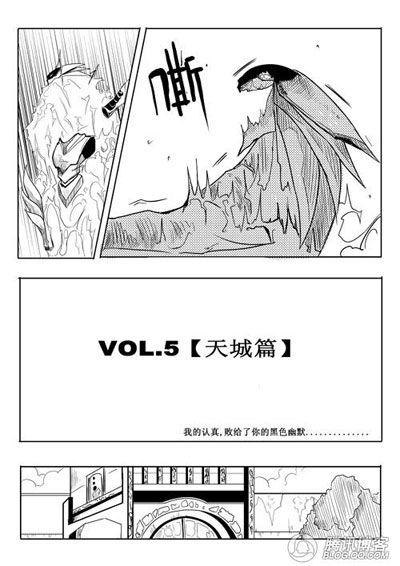 DNF同人漫画《王座团漫画》(1-11集)封印天使看物语图片