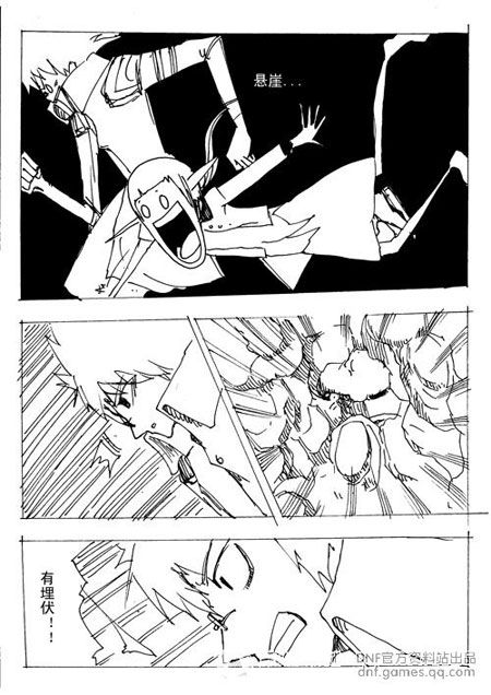 DNF漫画故事《天使团物语》(1-11集)同人漫画简单英语图片