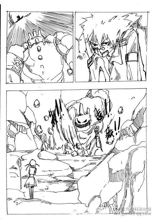 DNF物语同人《天使团漫画》(1-11集)v物语之a物语轻漫画图片
