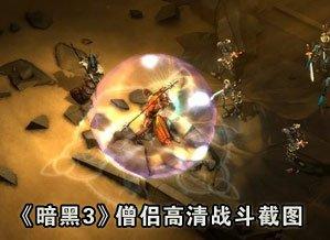 暴雪嘉年华2009_腾讯游戏频道