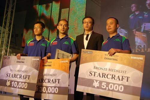 WCG2009中国总决赛回顾--剑指成都