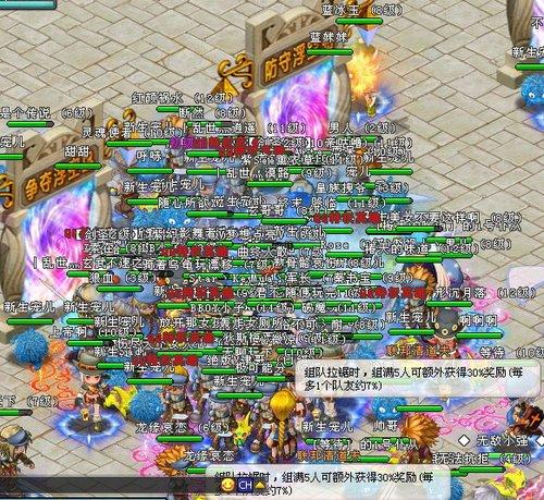 《英雄岛》热血兄弟会 资料片五部曲
