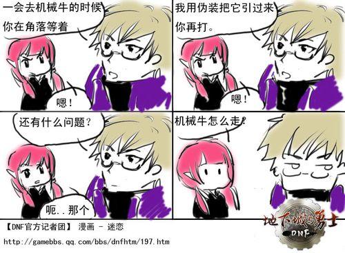 爆笑漫画:伪娘与小萝莉本质的区别
