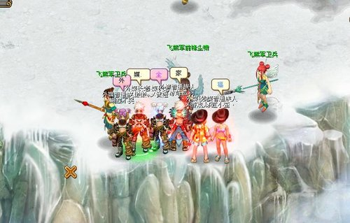 《QQ自由幻想》二期好友召唤系统开启