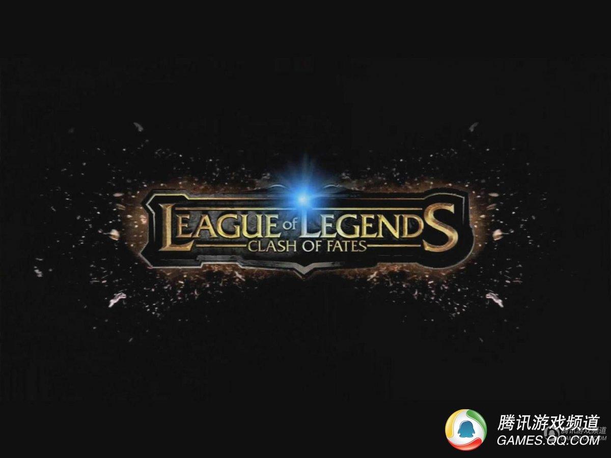 游戏logo_