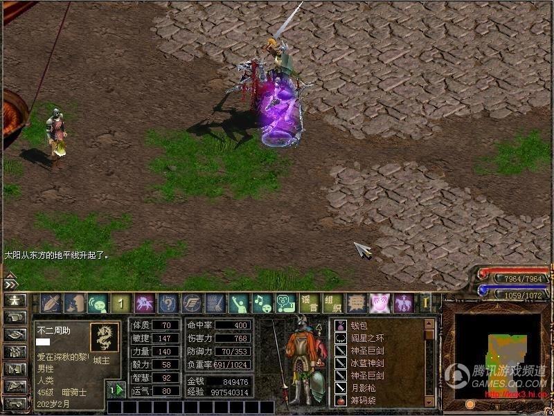 求能多开(3开吧)万王之王3的电脑配置