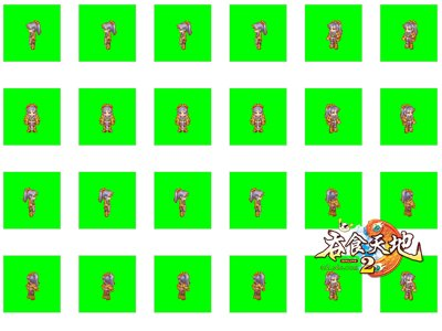 《吞食天地2 OL》2D纯手工绘制三国